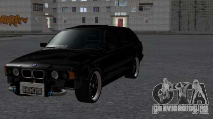 BMW 5-er e34 Touring для GTA San Andreas