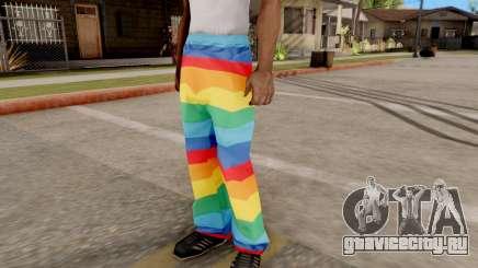 Радужные штаны для GTA San Andreas