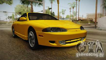 Mitsubishi Eclipse GSX 1995 HQLM для GTA San Andreas