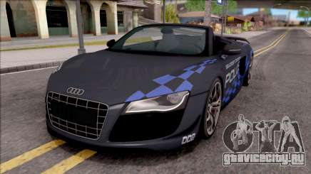 Audi R8 High Speed Police для GTA San Andreas