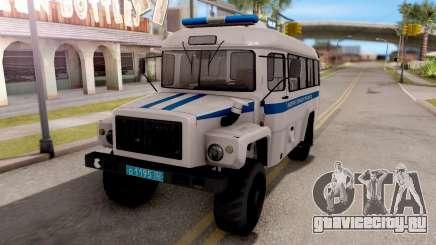"""КАвЗ-39766 """"Садко"""" Полиция Разминирование для GTA San Andreas"""
