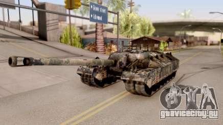 T95 Camouflage Verison для GTA San Andreas