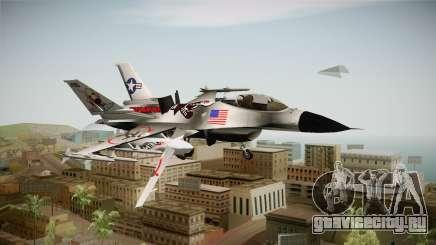 FNAF Air Force Hydra Puppet для GTA San Andreas
