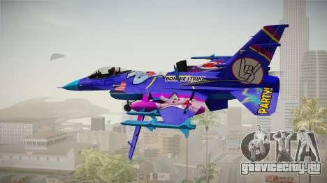FNAF Air Force Hydra Bonnie для GTA San Andreas вид слева