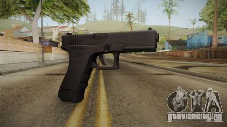 Glock 18 3 Dot Sight Cyan для GTA San Andreas