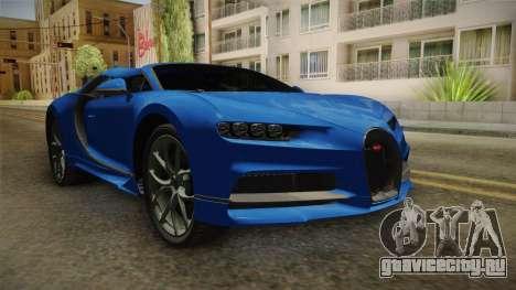 Bugatti Chiron Spyder для GTA San Andreas