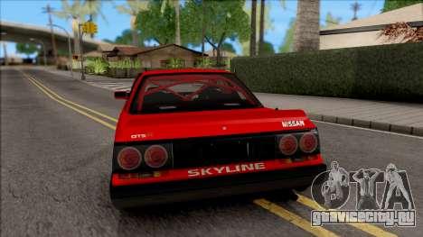 Nissan Skyline R31 v1.0 для GTA San Andreas вид сзади слева