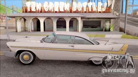 Plymouth Fury 1958 HQLM для GTA San Andreas вид слева