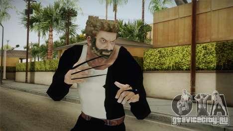 Logan The Movie - Logan для GTA San Andreas