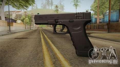 Glock 18 3 Dot Sight Cyan для GTA San Andreas второй скриншот