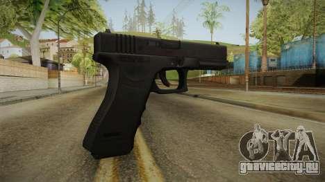 Glock 17 3 Dot Sight Yellow для GTA San Andreas второй скриншот