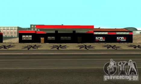 БПАН Армения гараж в SF для GTA San Andreas одинадцатый скриншот