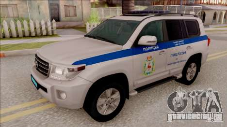 Toyota Land Cruiser 200 Russian Police для GTA San Andreas