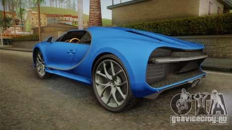 Bugatti Chiron Spyder для GTA San Andreas вид слева