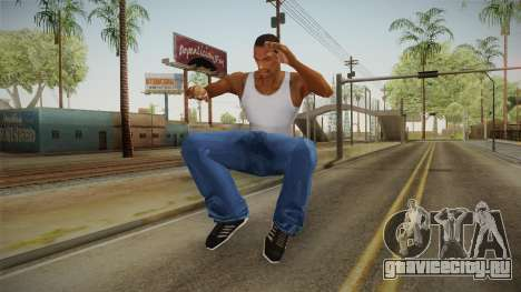 Military Animations 2016 для GTA San Andreas четвёртый скриншот