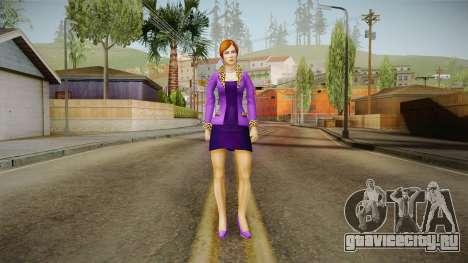 Jimmy Mother from Bully Scholarship для GTA San Andreas второй скриншот
