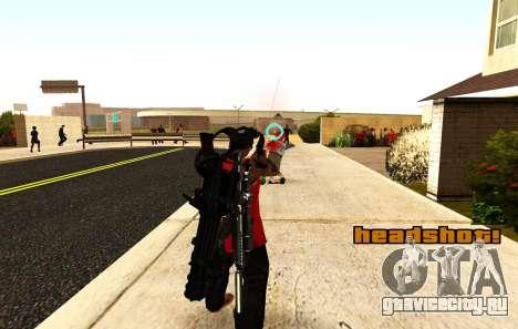 Новый прицел для автоматов и базуки для GTA San Andreas третий скриншот