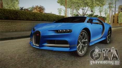 Bugatti Chiron Spyder для GTA San Andreas вид сзади слева