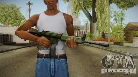 AK-5 Assault Rifle для GTA San Andreas