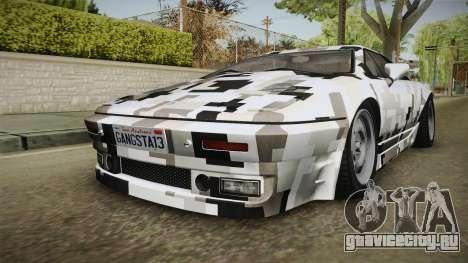 GTA 5 Ocelot Ardent PJ4 для GTA San Andreas