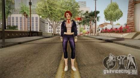 Lola Lombardi from Bully Scholarship для GTA San Andreas второй скриншот