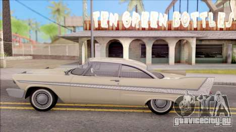 Plymouth Belvedere 1958 IVF для GTA San Andreas вид слева