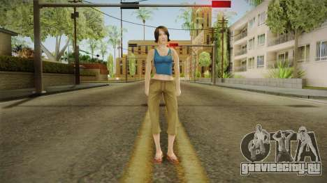 Pinky Gauthier from Bully Scholarship v2 для GTA San Andreas второй скриншот