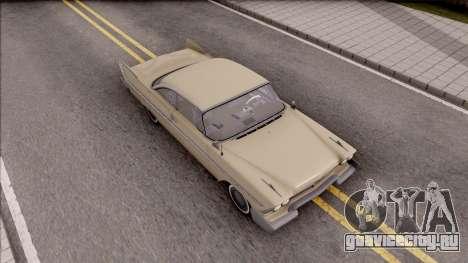 Plymouth Belvedere 1958 IVF для GTA San Andreas вид справа