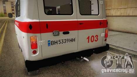 УАЗ-452 Скорая Помощь города Одессы для GTA San Andreas вид изнутри