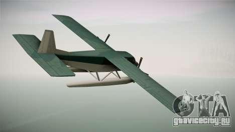 Beagle Sea Plane для GTA San Andreas вид справа
