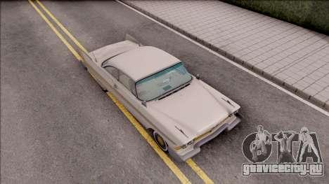 Plymouth Fury 1958 HQLM для GTA San Andreas вид справа