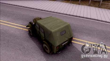 ГАЗ 69А для GTA San Andreas вид сзади