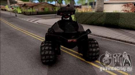 Goliath UGV для GTA San Andreas вид сзади слева