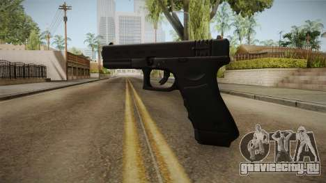 Glock 18 3 Dot Sight Orange для GTA San Andreas второй скриншот