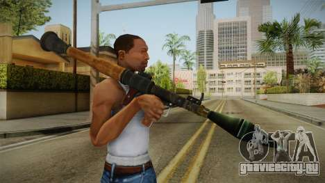 RNDSI-5k Rocket Launcher China Wind для GTA San Andreas