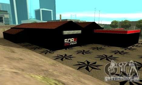 БПАН Армения гараж в SF для GTA San Andreas четвёртый скриншот