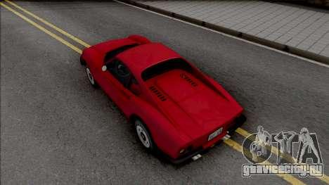 Ferrari Dino 264 1969 для GTA San Andreas вид сзади