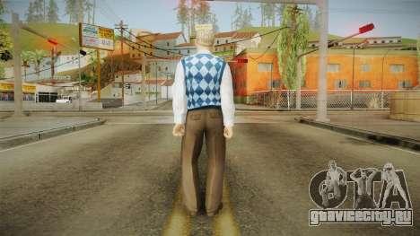 Derby Harrington from Bully Scholarship для GTA San Andreas третий скриншот