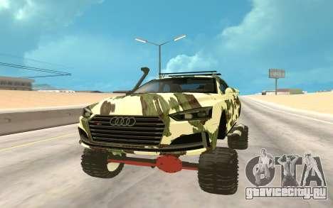 Audi S5 Off Road для GTA San Andreas вид сзади
