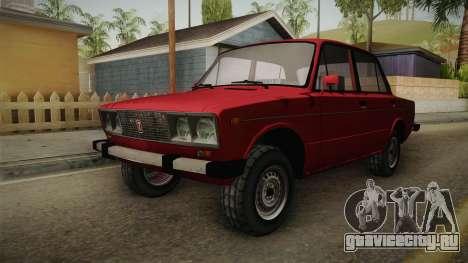 ВАЗ 2106 SA Style v2 для GTA San Andreas вид справа