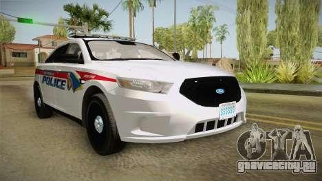 Ford Taurus 2014 YRP для GTA San Andreas