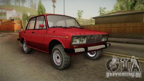 ВАЗ 2106 SA Style v2 для GTA San Andreas