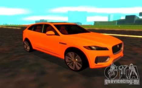 Jaguar F-Pace для GTA San Andreas