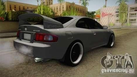 Toyota Celica GT для GTA San Andreas вид справа