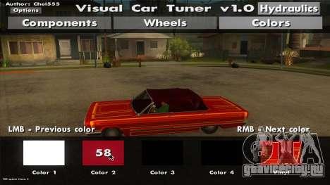 Visual Car Tuner v1.0 для GTA San Andreas