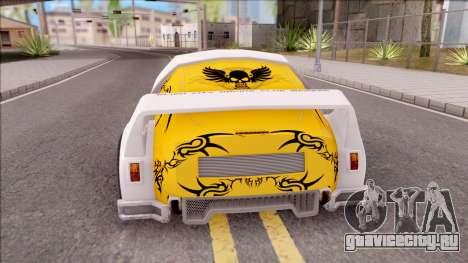 Alien Vincent для GTA San Andreas вид сзади слева