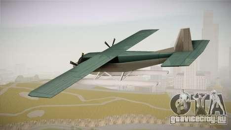 Beagle Sea Plane для GTA San Andreas вид слева