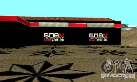 БПАН Армения гараж в SF для GTA San Andreas шестой скриншот