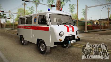УАЗ-452 Скорая Помощь города Одессы для GTA San Andreas вид сзади слева