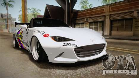 Mazda MX-5 ND Pandem 2016 для GTA San Andreas